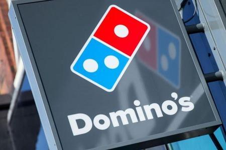 Banbury Cake: DEBATE: Domino's in Eastover, Bridgwater has applied to open to the public until 3am